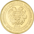 AM 2003 200 dram a.png