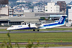 ANA Wings, DHC-8-400, JA841A (21539978288).jpg