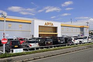 APiTA Midori, Tokushige Midori Ward Nagoya 2020.jpg