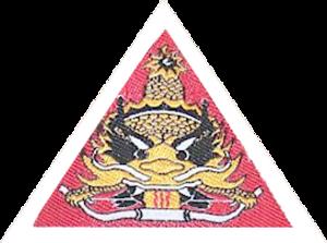 Presidential Guard (South Vietnam) - Insignia.
