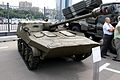 ASU-57P at IDELF-2008.jpg