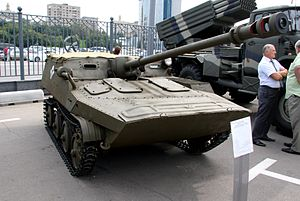 ASU-57P at IDELF-2008.jpg