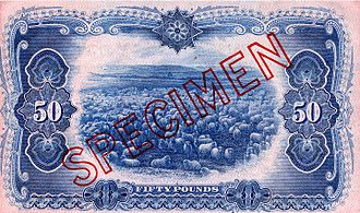 Dalgety plc - A small flock on a £50 note of 1918