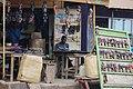 A Shoe Shop.jpg