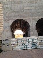 A bridge in Ramot (Beersheba) IMG 4241.jpg