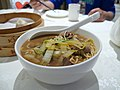A lamb and Vegetable sheung hai noodle soup.jpg