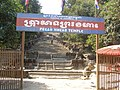 A long time ago this peice of land Prasat khao phra Wihan was under the control of Thailand But THE FUTURE PERSON THAI WILL TO TURN BACK TO THAI BECAUSE IT LAND OF THAILAND - panoramio.jpg
