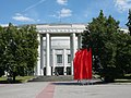 Academy of Sciences, Minsk, Belarus. Академия наук, Минск, Беларусь - panoramio.jpg