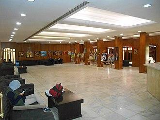 Adana Metropolitan Theatre - The lounge