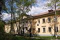 Administrative Building JINR Dubna.JPG