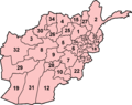 Afghanistan provinces numbered serbian.png