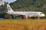 AirAsia (General Electric Livery), 9M-AQB, Airbus A320-216 (32719000317).jpg