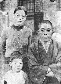 Akatsuka family.jpg