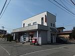 Akita Hodono Post Office.jpg