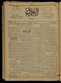 Al-Iraq, Number 146, November 22, 1920 WDL10242.pdf