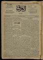 Al-Iraq, Number 214, February 11, 1921 WDL10310.pdf