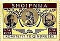 Albania-stamp-1941.jpg
