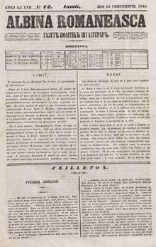 Albina românească 1845-09-13, nr. 072.pdf
