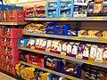 Aldi Food Market Grocery Store (16067391149).jpg