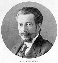 http://upload.wikimedia.org/wikipedia/commons/thumb/6/63/Aleksinskiy_Ivan.jpg/250px-Aleksinskiy_Ivan.jpg