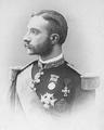 AlfonsoXII.png