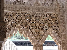 Vernacular Architecture on Islamic Geometric Patterns   Wikipedia  The Free Encyclopedia