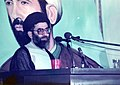 Ali Khamenei's speech on the occasion of the second anniversary of the martyrs Rajaee and Bahonar (3).jpg