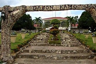 Alicia, Bohol - Image: Alicia Bohol 1