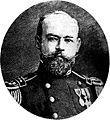 Almirante Irizar.jpg