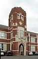 Alsop High School tower.jpg