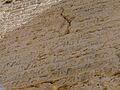 Amarna stele10.jpg