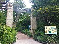 Amazon and Beyond exhibit at Zoo Miami.jpg