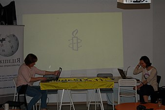 Amnesty Ukraine Wikipedia Edit-a-thon.jpg