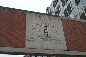 Coat of arms of Amsterdam - The coat of arms displayed on the Stopera (city hall and opera building)