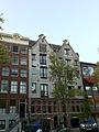 Amsterdam - Nieuwe Keizersgracht 41-43a.jpg