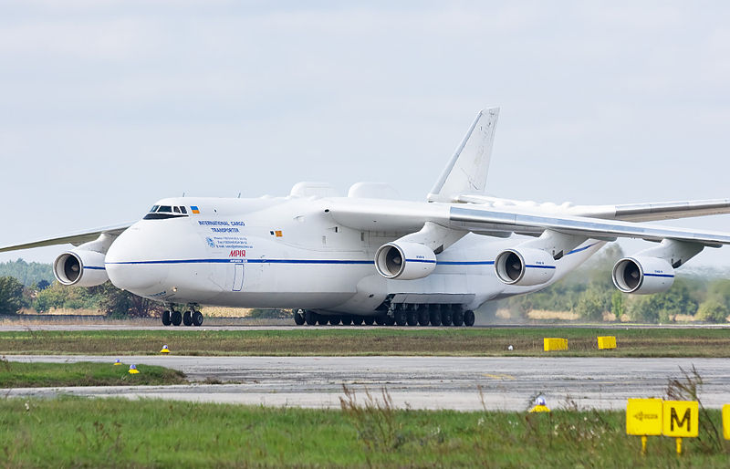 File:An-225 Mriya 4.jpg