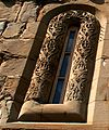 Ananuri facade window left.jpg