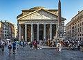 Ancient Pantheon.jpg