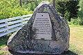 Anders Hellant memorial.jpg