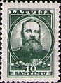 Andrejs Pumpurs 1936 Latvia stamp.jpg