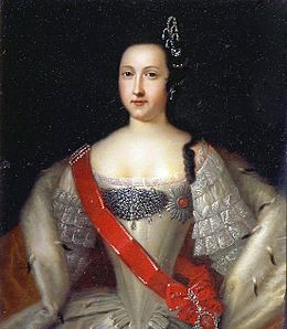 Anna Leopoldovna by L.Caravaque (after 1733, Tropinin museum).jpg
