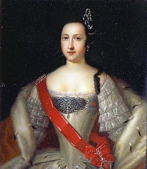 Anna Leopoldovna - Image: Anna Leopoldovna by L.Caravaque (after 1733, Tropinin museum)