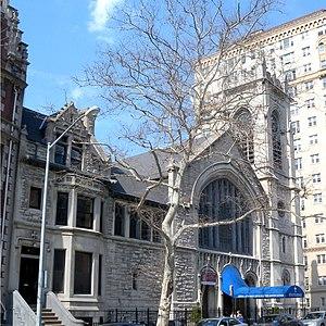 Annunciation Greek Orthodox Church (Manhattan) - Image: Annunciation GOC jeh