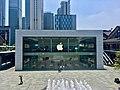 Apple Tai Koo Li Chengdu.jpg
