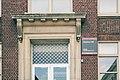 Appleby Hall at University of Minnesota (18250251751).jpg