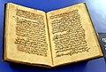 Arabic manuscript with the Diwan of Mutanabbi, Sharh Diwan Al-Mutanabbi, by the scribal scholar Abu-I-Tayyib Ahmad Ibn al-Hussain, c. 1300 CE, origin unknown.jpg
