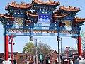 Arch in Chinatown, Ottawa.JPG
