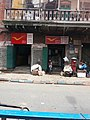 Archana post office.jpg