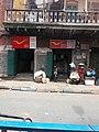 Archana post office.jpg