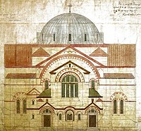 Architectural design, Hagia Sophia orthodox cathedral, London, 1820s.jpg